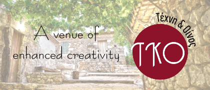 Activities in Zakynthos  Goumas Estate Winery