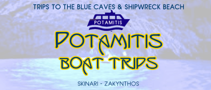 Zante taxi in Zakynthos Potamitis Brothers Trips
